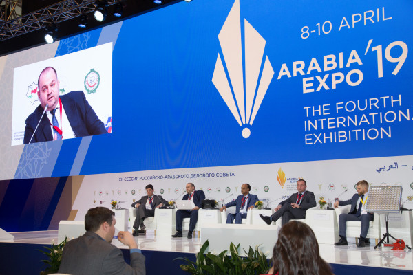 "Panel session ""Power industry. New trends"" within the XII session of the Russian-Arab business council"