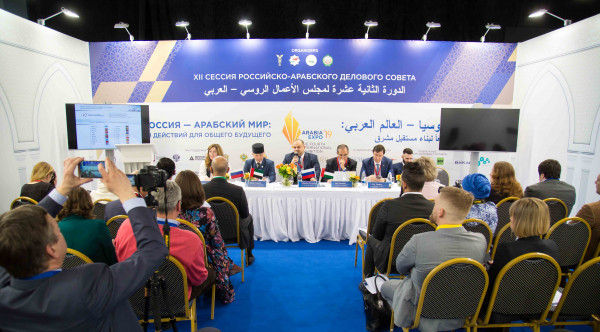 "Business dialogue ""Russia-United Arab Emirates"" within the IV International exhibition ""Arabia EXPO 2019"""