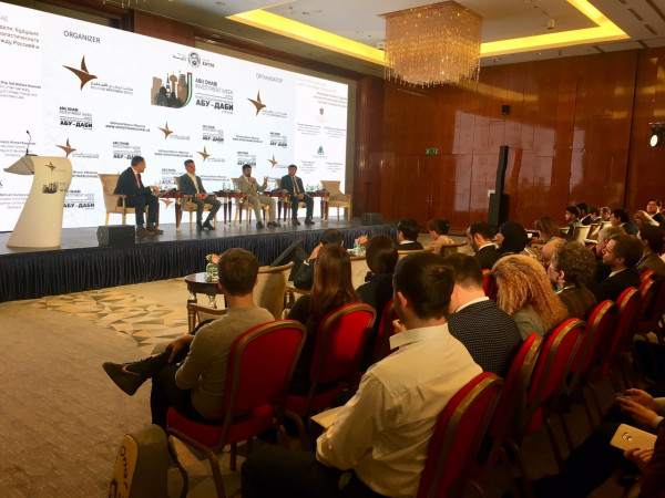 "Investment forum ""Abu Dhabi — Moscow"""