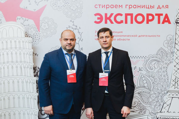 Maksim Zagornov took part in the conference «Export free of Borders»