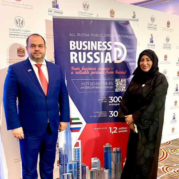Outcomes of the «Business Russia» work at the business forum in Sharjah: New contacts and Memorandum of Understanding