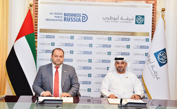 The «Business Russia» signed the Memorandum of Understanding with the Abu Dhabi Chamber of Commerce and Industry