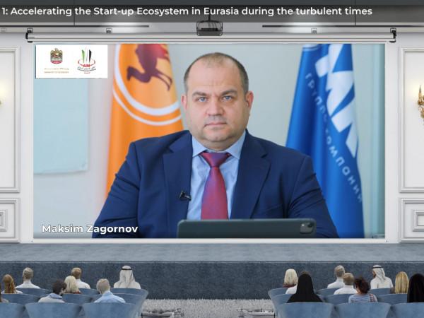 Business Ambassador of Business Russia to the UAE Maksim Zagornov took part in AIM-Eurasia 2021 forum