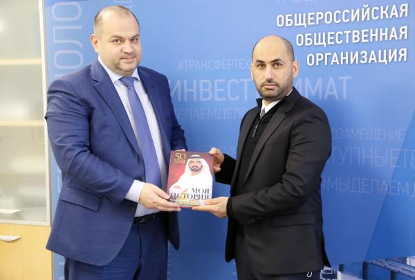 Максим Загорнов провел переговоры с заместителем посла ОАЭ в России